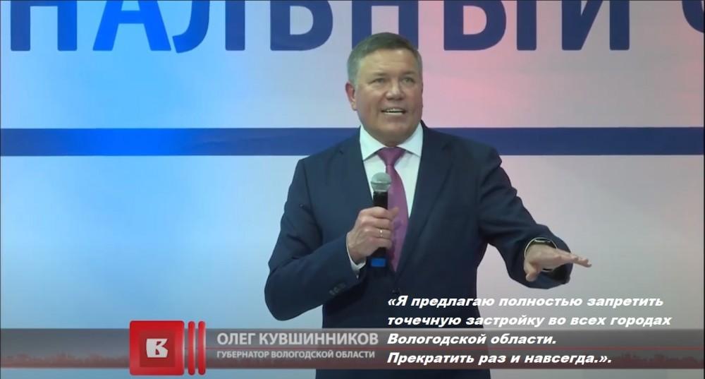 Вологда. точечная застройка на ЧЕЛЮСКИНЦЕВ 58 (2).jpg