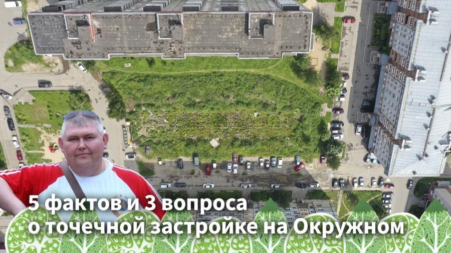 ООО Восток-строй Вячеслав Югов (3).jpg