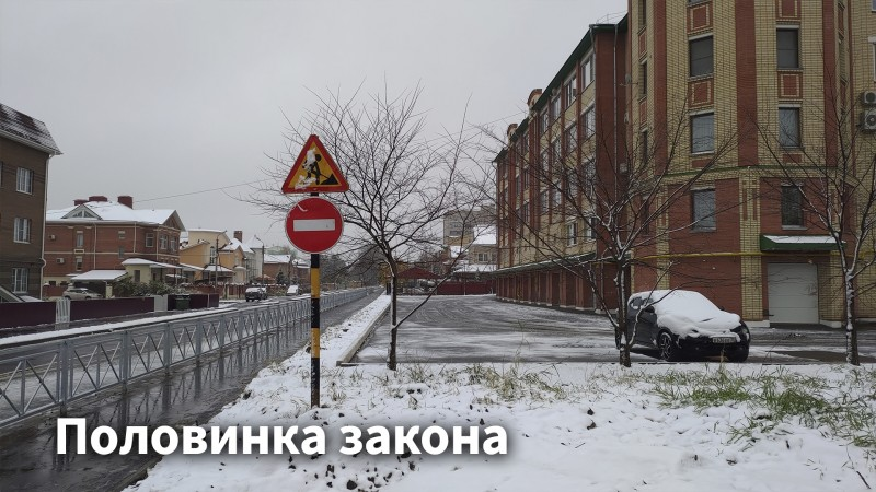 Вологда. Дорога на Возрождения с заборами (1).jpg