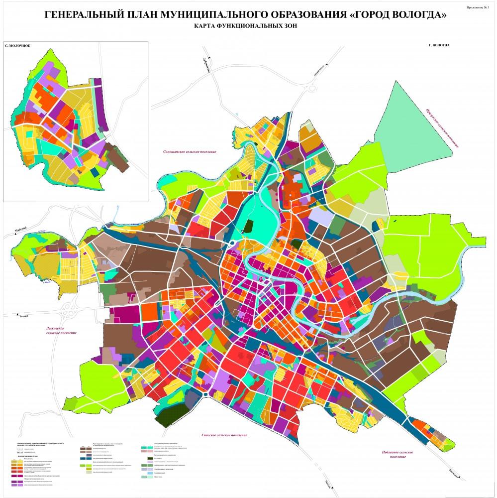 Генплан Вологды 2020 и сервитутки из Гордумы (2).jpg