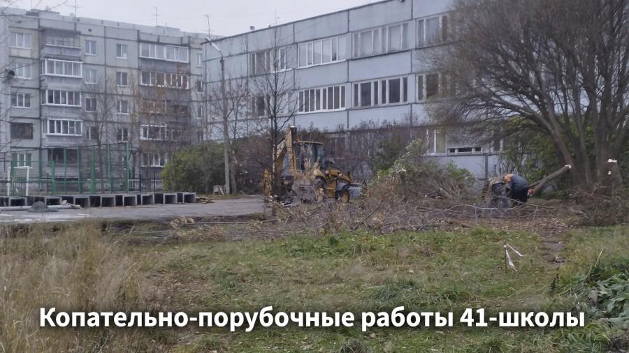 Вологда. 41 школа и незаконная стройка.jpg