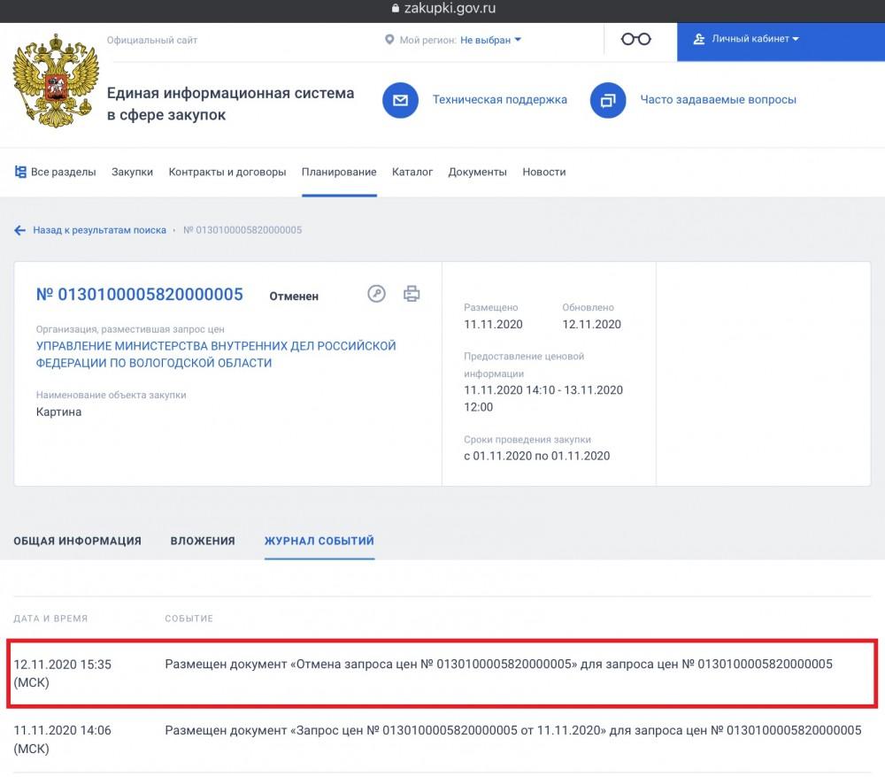 Генерал Виктор ПЕстерев и картина фантазийный реализм (1).PNG