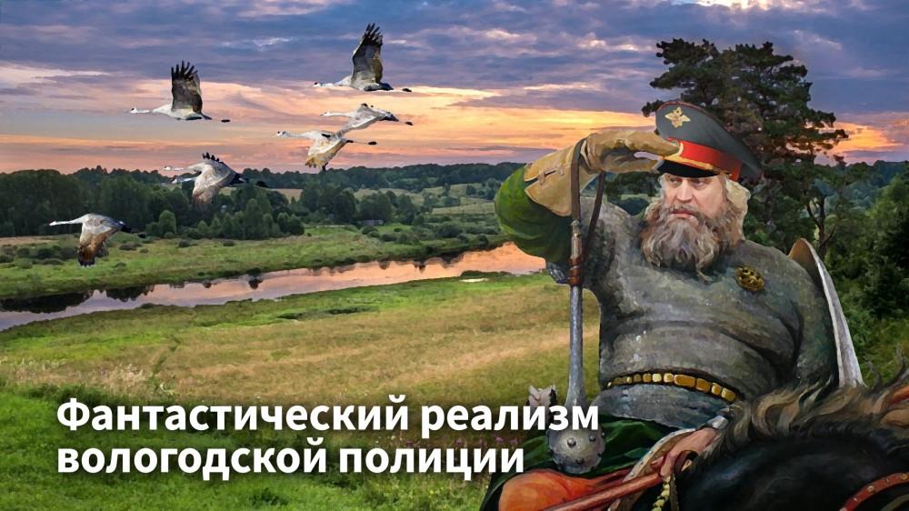 Генерал Виктор ПЕстерев и картина фантазийный реализм (3).jpg