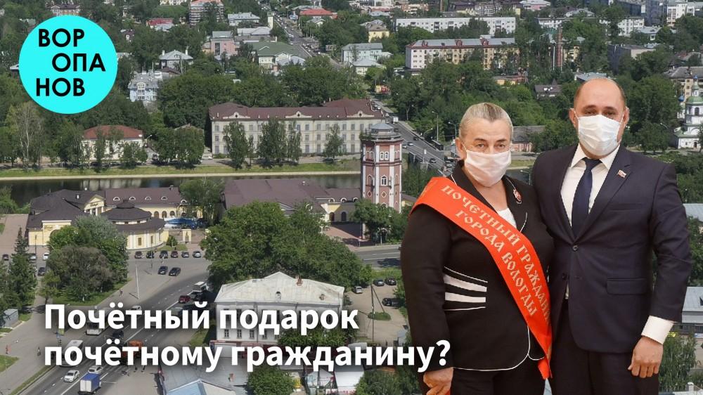 Водонапорная башня в Вологде и Раиса Иванова (7).jpg