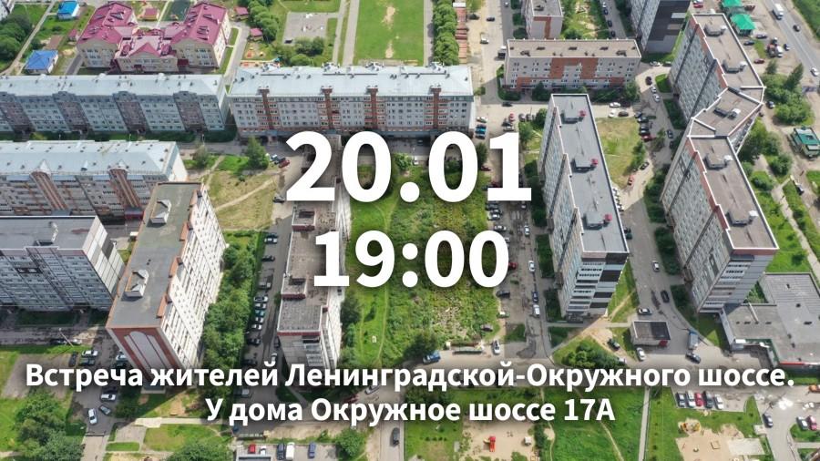 Вологда. Точечная застройка на Окружном (7) 20.01.21.JPG