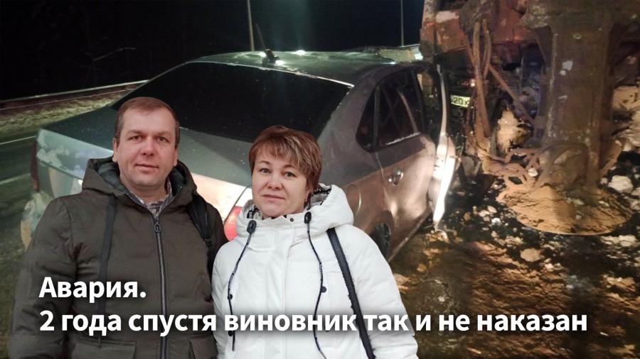 Авария и уголовное дело Доможировых (1).jpg