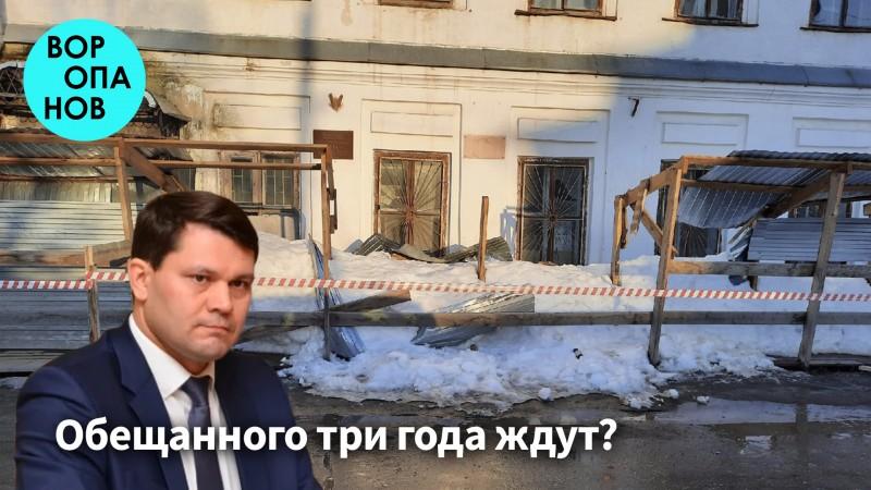 Воропанов и первая школа.jpg
