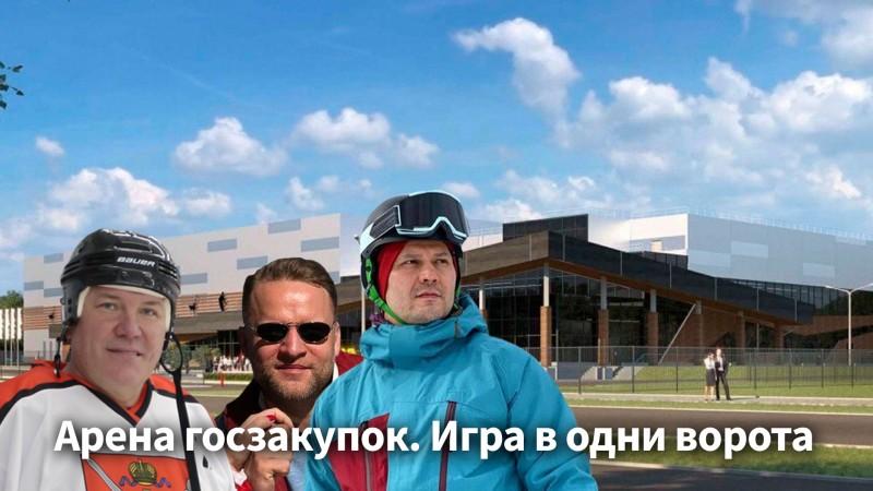 Вологдагражданстрой, Игорь Уханов, Воропанов и Кувшинников.jpg
