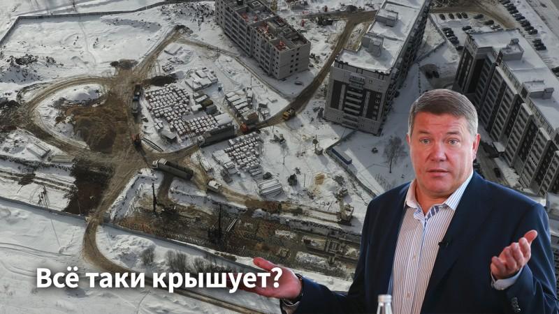 Вологдастройзаказчик и Кувшинников в Бывалово.jpg