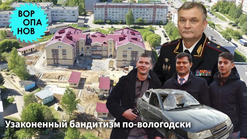 Бандитизм по-вологодски. Шарипов, Воропанов и Пестерев.jpg